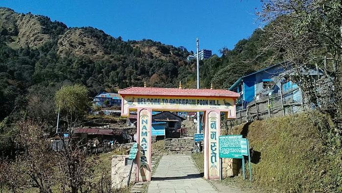 Ghorepani Gate